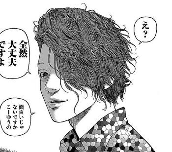 外道の歌 2巻 ネタバレ 16話 無料全部画像バレ10.jpg