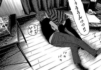 外道の歌 2巻 ネタバレ 17話 無料全部画像バレ25.jpg