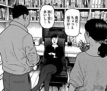 外道の歌 3巻 ネタバレ 19話 無料全部画像バレ11.jpg