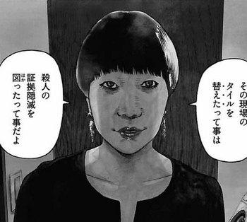 外道の歌 3巻 ネタバレ 19話 無料全部画像バレ4.jpg
