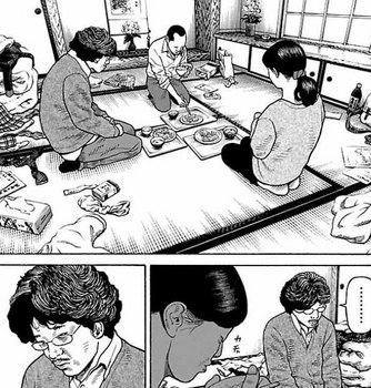 外道の歌 3巻 ネタバレ 19話 無料全部画像バレ9.jpg