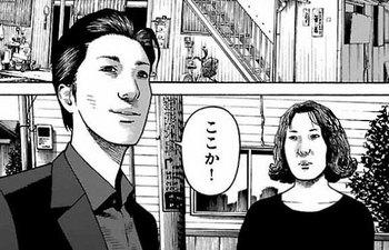 外道の歌 3巻 ネタバレ 20話 無料全部画像バレ9.jpg