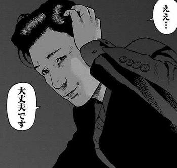 外道の歌 3巻 ネタバレ 21話 無料全部画像バレ10.jpg