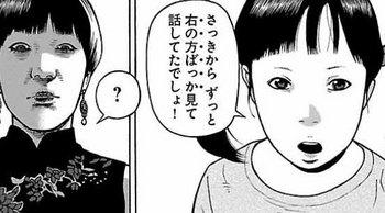 外道の歌 3巻 ネタバレ 21話 無料全部画像バレ4.jpg