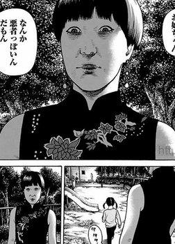 外道の歌 3巻 ネタバレ 21話 無料全部画像バレ6.jpg