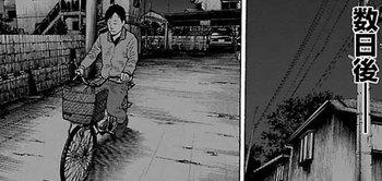 外道の歌 3巻 ネタバレ 21話 無料全部画像バレ8.jpg
