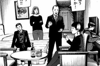 外道の歌 ネタバレ 3巻 23話 無料全部画像バレ11.jpg