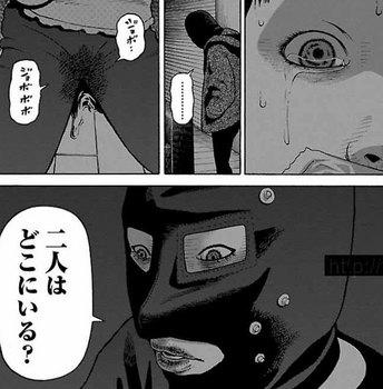外道の歌 ネタバレ 3巻 23話 無料全部画像バレ25.jpg
