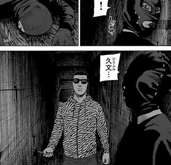 外道の歌 ネタバレ 3巻 24話 無料全部画像バレ16.jpg
