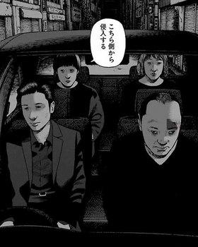 外道の歌 ネタバレ 3巻 24話 無料全部画像バレ2.jpg