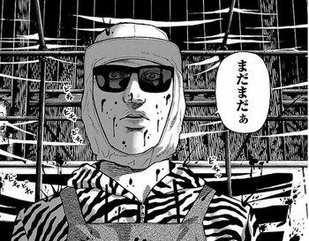 外道の歌 ネタバレ 3巻 25話 無料全部画像バレ15.jpg