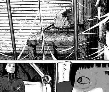 外道の歌 ネタバレ 3巻 25話 無料全部画像バレ5.jpg